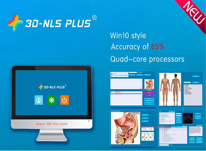 The latest 3D-NLS Plus Health Analyzer